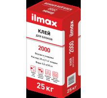 ILMAX 2000 Клей для блоков 25 кг